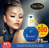 LUXE Cuticle Oil GUCCI Nail Club - 75мл.