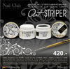 Гель-краска ART Striper Nail Club (белая)