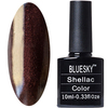 Гель-лак (Shellac) Bluesky 42С