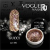 Гель-лак Vogue Nails Gucci 5мл.