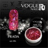 Гель-лак Vogue Nails Prada 5мл.